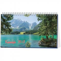 Календарь-домик настольный на 2018 год Горы и водопады (210х120 мм)
