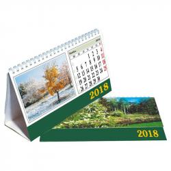 Календарь-домик настольный на 2018 год Пейзажи России (210х140 мм)