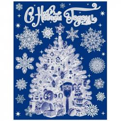 Наклейка новогодняя морозная из ПВХ на статике (30x38 см)