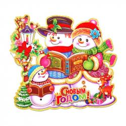 Наклейка новогодняя из бумаги Семья снеговиков (35x40 см)