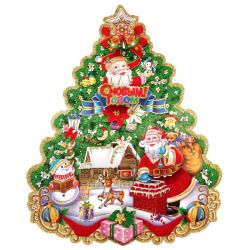 Наклейка новогодняя из бумаги Новогодняя елочка с домиком (43x34 см)